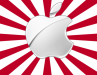 Apple Tops Japan's Consumer Brand List