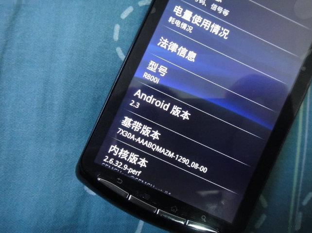 psphone3