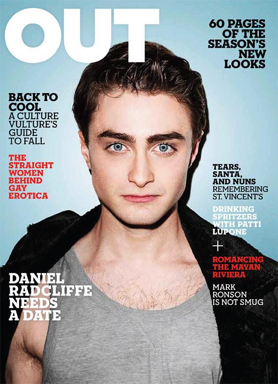 Daniel Radcliffe in Gay Sex Scene - XVIDEOSCOM